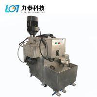 力泰科技去氧化皮设备厂家 高压水清洗 氧化皮处理机