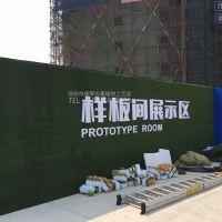 仿真植物墙能代替真植物吗? 绿琴厂家热销 家居装修绿化防紫外线塑料摆件 塑料绢布装饰