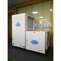 精端环保UV除味器餐饮除味器工业除味器JDUV-200