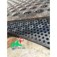 专业生产 铝板冲孔网 金属冲孔网 多种任选