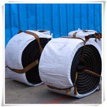 加工定制pvc橡胶止水带u型止水带型号规格齐全