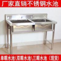 不锈钢单各双格三格洗碗洗菜池不锈钢水槽厨房水池可订做