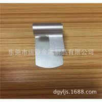 东莞铝型材厂家直销 铝制品耳机配件 批量定制代工CNC电脑锣精加工 来图来样开模定制