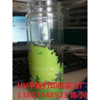 深圳哪里有玻璃瓶3D彩绘机厂家?