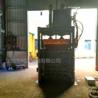 CRSTA热卖回收瓶压缩打包机J602,塑料瓶液压打包设备