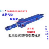 """17 条"""" 液压缸密封 """"报价信息  类型 套筒液压缸 安装形式 单耳式图片"""