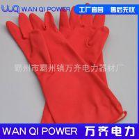 12KV绝缘手套防电带电 电工耐高压耐磨劳保橡胶塑胶手套