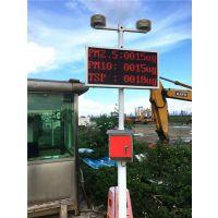 惠阳区JJY-C01建筑工地扬尘污染,扬尘在线监控,高清数字网络视频监控系统厂家