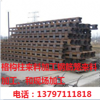 武汉钢格构柱生产加工钢筋笼生产加工13797111818