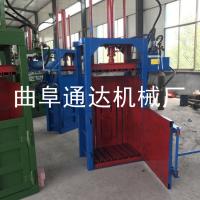 通达牌 小麦秸秆压块机 金属废料打包机 液压打包机 型号