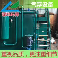 绿烨环保 订制生产 平流式溶气气浮机 3立方每小时