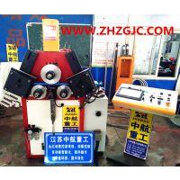 广东中航重工 弯弧机厂家 弯弧机规格齐全 量大优惠