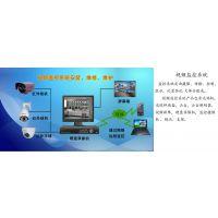 视频监控系统(顺德视频监控系统安装、维修、维护)