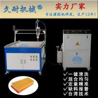 久耐环氧树脂自动灌胶机设备生产