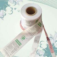 济宁供应各种规格水洗标、厂家工艺精湛