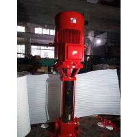上海贝德泵业XBD6.0/5G-GDL 7.5KW外包不锈钢多级CCCF消防泵