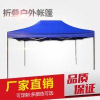 户外广告帐篷3*4.5四脚折叠帐篷伞定制 夏季路边摊遮阳棚