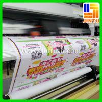 厂家供应 X展架60x160 80x180海报设计定制 易拉宝广告支架挂画架展示架
