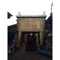 定制寺庙祠堂长方形平口香炉 大型铜鼎 铸铁方鼎 仿古香炉宝鼎佛鼎