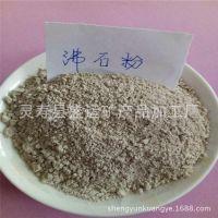 河北盛运供应养殖业 畜牧业 饲料级沸石粉 改良水质沸石粉高品质