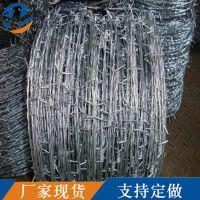 厂家直销铁丝正反捻刺绳 果园防护用单股热镀锌铁蒺藜 围墙用刺线