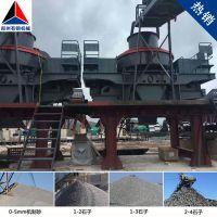 福建泉州订购两台时产500吨石料打砂机满足建筑用沙