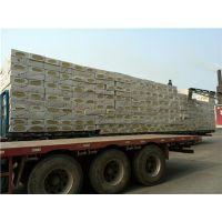 安康4公分厚160kg幕墙隔音岩棉板厂家/ 岩棉板 一立方价格