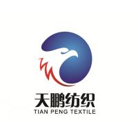 潍坊天鹏纺织有限公司