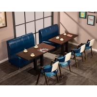 倍斯特现代中式实木餐桌主题音乐中餐茶餐厅料理餐桌厂家定制