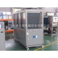 注塑机用风冷式冷水机组-昆山康士捷机械设备有限公司