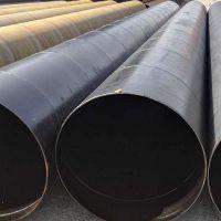 DN800螺旋钢管厂 螺旋管Q235B材质报价