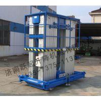 杭州铝合金升降机厂家直销-济南跃起机械