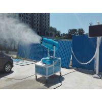山东聊城雾炮机 环境空气净化系统多功能除尘喷雾机
