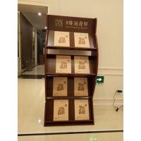 落地式木制资料架杂志架宣传册展示架酒店专用报刊架