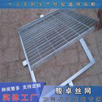 热镀锌钢格栅 平台网格栅用途 钢格栅量大从优