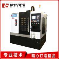 西尔普供应高精度数控加工中心SXK08A 加工中心机床
