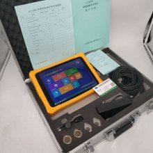 利德LD-208八通道振动分析仪/电机诊断系统