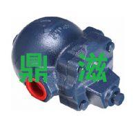 上海鼎滋供应 DSC可锻铸铁浮球式疏水阀F22、F22F