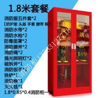 郑州消防柜装置柜,消防工具箱厂家电话13783127718