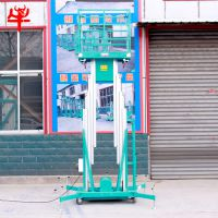 厂家直销铝合金升降机 单柱双柱 SJYL0.2-6铝合金s升降平台