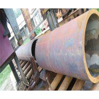 山东聊城厂家直销机械加工行业用45#厚壁无缝钢管 630*60大口径厚壁钢管切割零售
