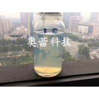 奥蕾AL-JAZ水性聚氨酯