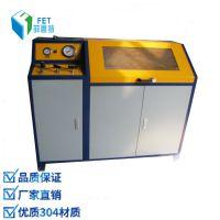 爆破试验台 气动增压耐压测试机 不锈钢增压泵 安全可靠 行业领先