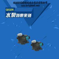 XKP游泳池泵 、XKP450进口泳池过滤泵