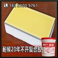 高效保温一体板复合胶水_上海供应岩棉专用一体板聚氨酯胶
