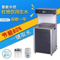 三长江商用饮水机,步进式开水器,户外饮水台CJ-2EA