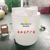 连云港1吨塑料加药箱 PE搅拌桶 1000L溶药箱 瑞杉制造可定制