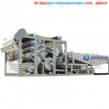 带式污泥脱水机厂家,绵阳带式污泥脱水机,蓝海环境工程