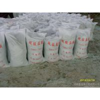 东莞黄江氨基磺酸性质、寮步氨基磺酸含量、大朗氨基磺酸送货上门
