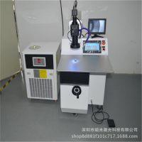 首饰小型焊接机 首饰焊接设备 深圳激光焊接机超米激光厂家直销